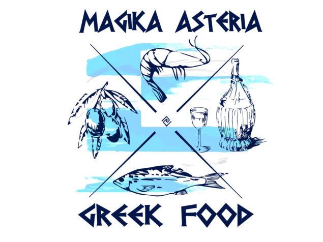 Ресторан «MAGICA ASTERIA»