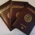 Греческий паспорт один из самых сильных в мире! Он 7-й!