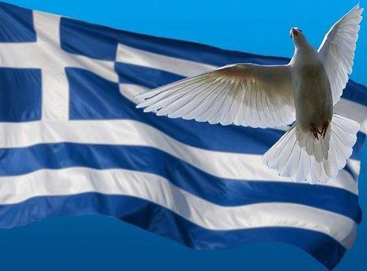 Открытки день независимости греции, курской битве