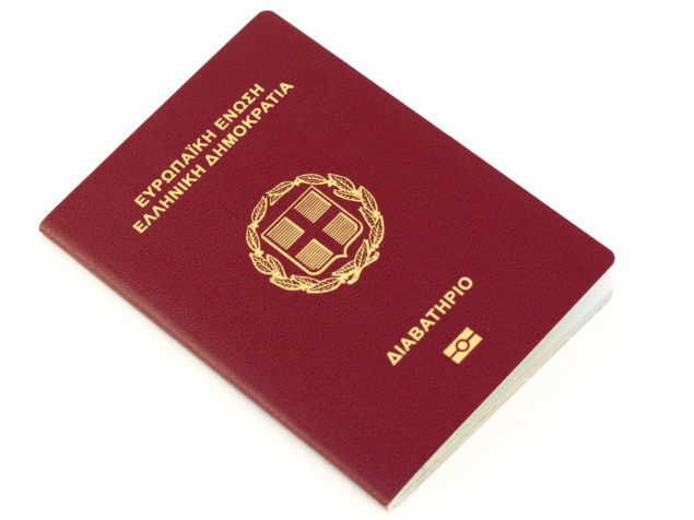 Greek passport in 4th place in the world