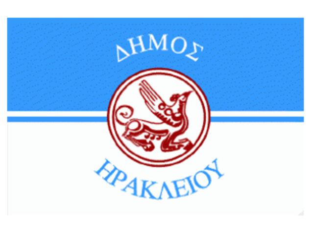 Partners of Cretan cities